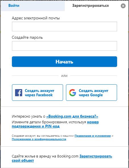 Букинг ком официальный сайт личный кабинет